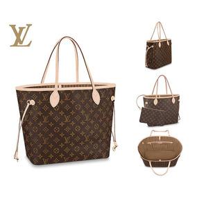 Bolsa Dama Louis Vuitton Neverfull Mm Monogram Piel