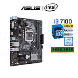 Kit Intel Core I3 7100, Tm Asus H110m-p, 8gb Ddr4