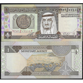 Cédula Arábia Saudita 1 Riyal 1984 Pick-21 Fe
