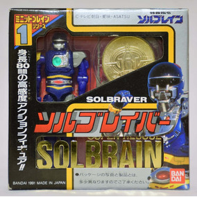 Solbrain Solbraver Original Bandai Soljeanne Soldozer Knight