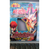 Cartas Yu-gi-oh Labyrinth Of Nightmare(no Originales)