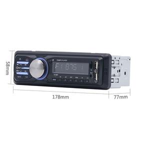 88c2d45e769ae Estéreo Jogador Mp3 Do Carro Veículo Bluetooth Ruído Do R