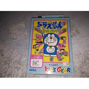 Game Gear Doraemon Waku Waku Paradise Kid