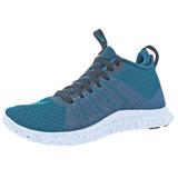 best service 17d80 5669b Nike Mens Hypervenom Gratis 2 Fc Colorblock Fútbol Zapatos