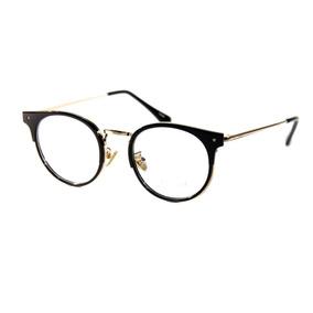 7c5f8abf096e8 Óculos De Grau Masculino Arredondado - Óculos no Mercado Livre Brasil