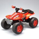 Mini Quadriciclo 12v Usado + Mini Moto Usada + Mini Cooper