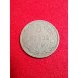 Moneda De 5 Pesos P/m 1912 Remarcado 9 Abajo