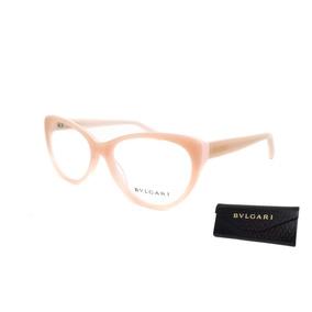 Oculos De Grau Feminino Bvlgari - Óculos no Mercado Livre Brasil 402358957f