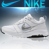 quality design 858d0 aea7c Nike Air Max Motion 819957 100
