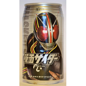 Lata Black Kamen Rider (jaspion Changeman Jiban Cybercops)