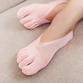 Calcetin Que Protege Los Dedos Del Pie Calcetines Medias