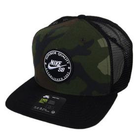 Boné Nike Camuflado - Bonés para Masculino no Mercado Livre Brasil 6eac9247013