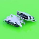 Pin De Carga Lenovo A850 /a830 / A706 /a319