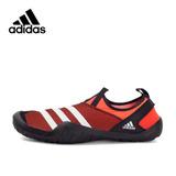 the best attitude 20352 a3ca5 Zapatillas adidas Climacool Jawpaw Sl