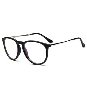 391aced5862f3 Óculos De Grau Descanso Cor Fosca - Óculos no Mercado Livre Brasil