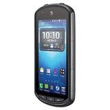 Celular Kyocera E6560 2gb Ram 16gb Ip68 Nuevo