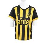 Camiseta Nacional De Numero 8 - Deportes y Fitness en Mercado Libre ... 30841e01de753