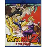 El Poder Invencible Dragon Ball Z 1992 Pelicula Blu-ray