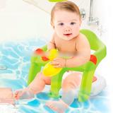 Silla Flotante Para Baño De Bebé - Toyfeliz