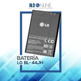 Bateria Lg Bl-44jh