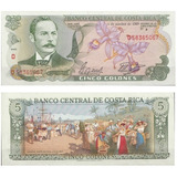 Billete Costa Rica 5 Colones 1990 Papel Moneda Au