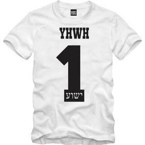 ffeb6b5da7 Camiseta Evangelica Yhwh Yeshua Hebraico Lord Oferta 2019. 5 cores