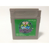 Pokemon Green Verde Pocket Monsters Midori Gb Gba Game Boy