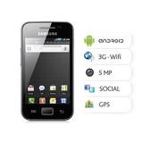 Samsung Galaxy Ace Negro Nuevo Original Libre Camara 5 Mp