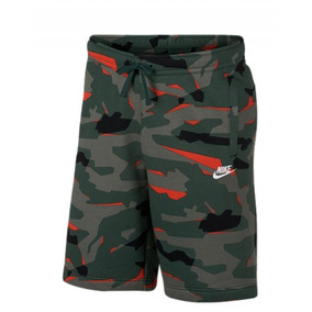 Bermuda Nike Moletom Camuflada Verde Original