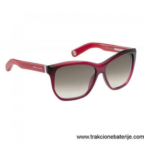 Oculos Marc Jacobs Vermelho - Óculos no Mercado Livre Brasil b4d3a7b194