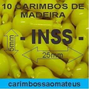 10 Carimbos De Madeira Na Medida De 25x5mm - Inss