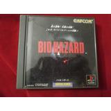 Biohazard - Resident Evil 1 - Ps1 - Playstation