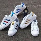Tenis adidas Superstar - Caco De Goma 2019 !