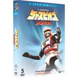Box Original: O Fantástico Jaspion A Série Completa 5 Dvd