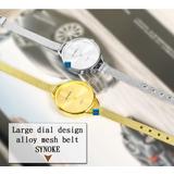 1987f02cadb Relógio Feminino Marca Consagrada Synoke Modelo Luxo - Novos