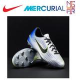 Chimpunes Nike Para Niños Neymar Nuevos Originales
