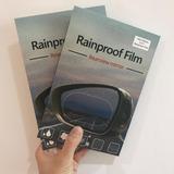 Espejo Retrovisor Rain Proof Film