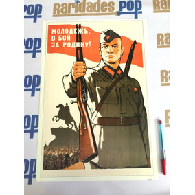 Cartaz Pôster 2ª Segunda Guerra Mundial 1941 Reich Nazismo