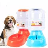 Dispensador De Alimento Y Agua Para Mascotas, Perro Gato X2