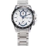 17369eee6126 Reloj Mas Caro Del Mundo Relojes Joyas Pulso - Relojes para Hombre ...