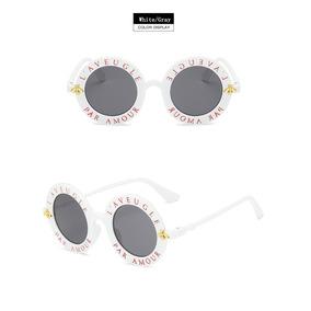 f3400f02a4e04 Mermaid Tumblr Importada - Óculos De Sol no Mercado Livre Brasil