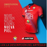 Camiseta Titular El Nacional 2019 Original