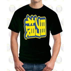 En Libre Chinas Colombia Camisetas Mercado Hombre De xwtnUq