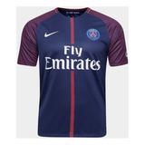 Camisa Paris Saint German 17/18 S/nº Torcedor Nike Masculina