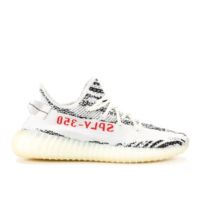 Adida Zapatillas Hombres Mercado Libre Yeezy Zebra En Adidas Boost 5AS4c3RjLq