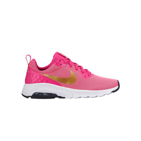 new product d3140 a5afe Zapatillas Niño Nike Air Max Motion Ll