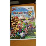 Mario Party 8 Japones Original Para Nintendo Wii