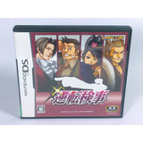 Gyakuten Kenji / Ace Attorney Miles Edgeworth Nds Japonés