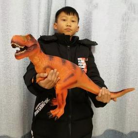 Dinossauro Tiranossauro Rex Grande 65cm Gigante Mega Barato