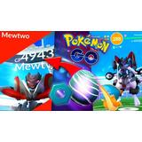 Mewtwo Acorazado Pokemon Go Servicio De Incursión Nivel 5